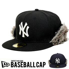 NEWERA ニューエラ キャップ 帽子 ベースボールキャップ 59FIFTY イアーフラップ ブラック ネイビー ウール