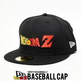 NEWERA ニューエラ キャップ 帽子 ベースボールキャップ 59FIFTY ドラゴンボールZ タイトルロゴ ブラック