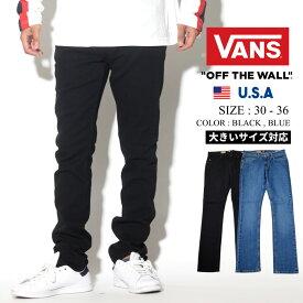 VANS バンズ デニムパンツ メンズ SKINY FIT ロング カジュアル アメカジ B系 ファッション ストリート系