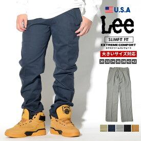 Lee リー チノパン メンズ ストレッチ ブランド 細め スリムフィット スキニーパンツ ジップフライ 細身 EXTREME COMFORT USAモデル ストリートファッション アメカジ