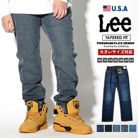 Lee リー ジーンズ メンズ 大きいサイズ デニムパンツ ストレッチ ゆったり ワイドパンツ レギュラーテイパードフィット ジップフライ PREMIUM FLEX DENIM USAモデル ストリートファッション アメカジ