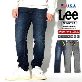 Lee リー スキニージーンズ メンズ ストレッチ デニムパンツ 細身 細め タイト スキニーフィット ジップフライ CORE USAモデル ストリートファッション アメカジ