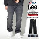 Lee リー スキニージーンズ メンズ ストレッチ デニムパンツ スリムフィット 細め 細身 ジップフライ EXTREME MOTION JEAN USAモデル …