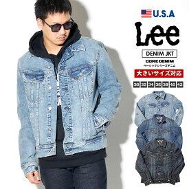 Lee リー デニムジャケット メンズ 大きいサイズ Gジャン 秋 冬 アウター ブルゾン ストリートファッション アメカジ