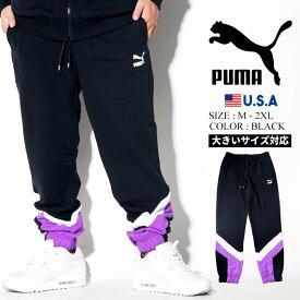 PUMA プーマ スウェットパンツ メンズ 大きいサイズ 綿100 トラックパンツ スキニー 細め 細身 ICONIC MCS TRACK PANT MIX ストリートファッション ヒップホップ スポーツ 運動 フィットネス ジム