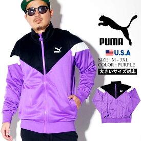 PUMA プーマ ジャージ 上 トラックジャケット メンズ 大きいサイズ Iconic MCS Men's Track Jacket ストリートファッション ヒップホップ スポーツ 運動 フィットネス ジム