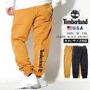 Timberland ティンバーランド スウェットパンツ メンズ 大きいサイズ スエット ジョガーパンツ ロゴ 綿 コットン USAモデル TB0A1Z2Q ストリートファッション アウトドア