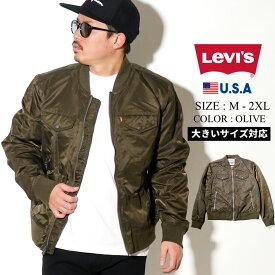 Levis リーバイス ミリタリージャケット メンズ 大きいサイズ フライトジャケット ナイロン アウター Levi's ストリートファッション LM8RN225