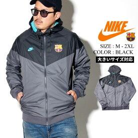 NIKE ナイキ ウインドブレーカー メンズ 大きいサイズ ナイロンジャケット 軽量 サッカー バルセロナ バルサ スポーツ ストリートファッション