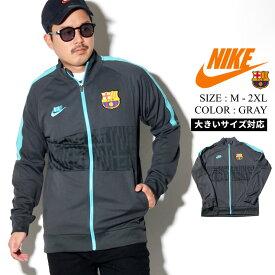 NIKE ナイキ トラックジャケット メンズ 大きいサイズ ジャージ 上 軽量 サッカー バルセロナ バルサ スポーツ ストリートファッション