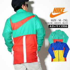 NIKE ナイキ ナイロンジャケット メンズ 大きいサイズ 運動 トレーニングウェア ランニングウェア 軽量 ジム カラフル ウィンドブレーカー ストリートファッション スポーツ