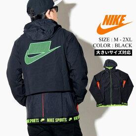 NIKE ナイキ 軽量 トレーニングウェア メンズ 大きいサイズ ナイロンジャケット 運動 ジム フィットネス Nike Flex ネオンカラー ストリートファッション スポーツ