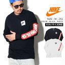 NIKE ナイキ ロンt メンズ 大きいサイズ 長袖 tシャツ ロゴ 袖デザイン Just Do It カットソー ストリート ファッション スポーツ