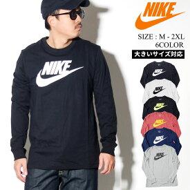 NIKE ナイキ ロンt メンズ 大きいサイズ 長袖 tシャツ ロゴ Swoosh スウッシュ カットソー ストリート ファッション スポーツ