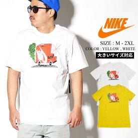 NIKE ナイキ Tシャツ メンズ 大きいサイズ 半袖 ロゴt イラスト シューズボックス おしゃれ ストリートファッション スポーツ