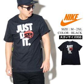 NIKE ナイキ Tシャツ メンズ 大きいサイズ 半袖 ロゴt Just do it 吸水 速乾 おしゃれ ストリートファッション スポーツ