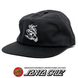 Santa Cruz サンタクルーズ キャップ メンズ ストラップバック 帽子 ロゴ 刺繍 スクリーミングハンド ストリート ファッション Snake Bite Unstructured Low Strapback 44441945