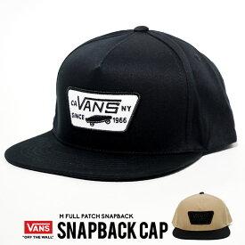 VANS 【バンズ】 キャップ スナップバックキャップ B系 ファッション メンズ ヒップホップ ストリート系 ファッション