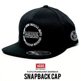 VANS バンズ キャップ スナップバックキャップ アジャスター 帽子 ファッション メンズ ストリート系 VN0A45DUBLK OTW Framework Snapback