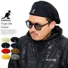 KANGOL (カンゴール) ハンチング ベレー帽 メンズ レディース トロピック 504 ベントエアー (105169001)
