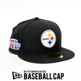 NEWERA ニューエラ キャップ 帽子 ベースボールキャップ 59FIFTY NFL ピッツバーグ・スティーラーズ