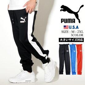 PUMA プーマ トラックパンツ メンズ ロングパンツ ボトムス 大きいサイズ ジャージ ストリート ファッション ロゴ サイドライン ICONIC T7 TRACK PANT PT 595287