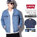 Levis リーバイス Gジャン デニムジャケット メンズ LEVI'S B系 ファッション メンズ ヒップホップ ストリート系 おう…