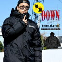 ダウンジャケット メンズ 大きいサイズ アウター マウンテンジャケット 大きいサイズ 大きめ ゆったり 軽量 防寒ブランド ブラック 黒 LL 3L 4L 5L 6L XL 2XL 3XL 4XL 5XL D.O.P ディーオーピー b系 ストリート ファッション
