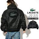 LACOSTE ラコステ MA-1 メンズ ミリタリージャケット ワニ ロゴ ストリートファッション スポーツ テニス プレゼント 贈り物 ギフト
