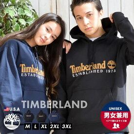 Timberland ティンバーランド パーカー メンズ 大きいサイズ スウェット プルオーバーパーカー ロゴ フード USAモデル TB0A1Y2D ストリートファッション アウトドア