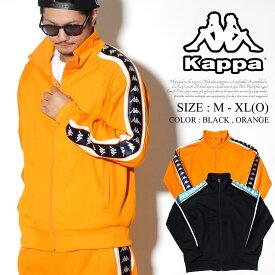 KAPPA カッパ ジャージ トラックジャケット サイドライン BANDA B系 ファッション ヒップホップ ストリート系