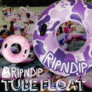 リップンディップ RIPNDIP 浮き輪 海 プール ビーチ うきわ B系 ファッション メンズ ヒップホップ