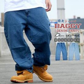 大きいサイズ メンズ ジーンズ メンズ デニムパンツ バギーパンツ ワイドパンツ ブルー ウォッシュ ダンス ビッグシルエット ルーズ ヒップホップ ファッション ストリート系 30 32 34 36 38 40 42 44 インチ