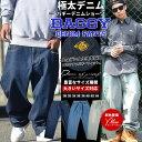大きいサイズ メンズ デニムパンツ メンズ b系 ジーンズ バギーパンツ ワイド ヒップホップ ファッション ストリート系