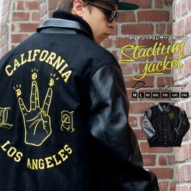 大きいサイズ メンズ ジャケット メンズ 秋冬 スタジャン メルトン レザー 袖革 ハンドサイン 刺繍 西海岸 ワッペン b系 ヒップホップ M L LL 2L XL 2XL サイズ