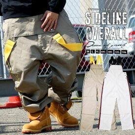 大きいサイズ メンズ オーバーオール ワークウェア 作業服 サイドライン ワークパンツ ゆったり b系 ストリート ダンス 衣装 ビッグサイズ 大きめ ポケット おしゃれ 流行 2019 ブランド M L LL 2L 3L 4L 5L 6L XL 2XL 3XL 4XL 5XL サイズ 通販