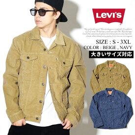 Levis リーバイス トラッカージャケット コーデュロイ メンズ LEVI'S B系 ファッション メンズ ヒップホップ ストリート系
