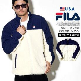 FILA フィラ ボアジャケット メンズ もこもこ ナイロンアウター 大きいサイズ USAモデル 防寒 暖かい ロゴ スポーツ ストリートファッション B系 LM1838AN