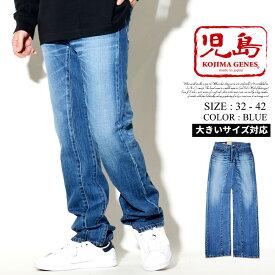 児島ジーンズ ジーンズ メンズ デニムパンツ KOJIMA GENES ロング 国産 岡山産 ジーンズストリート アメカジ ストリート系 ファッション RNB-1059