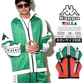 KAPPA カッパ ジャージ トラックジャケット サイドライン BANDA B系 ファッション ヒップホップ ストリート系 3031D20
