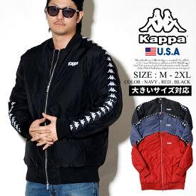 KAPPA カッパ トラックジャケット サイドライン BANDA ナイロン 中綿 B系 ファッション ヒップホップ ストリート系