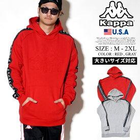 KAPPA カッパ パーカー メンズ プルオーバー トップス ロゴ サイドライン BANDA B系 ファッション ヒップホップ ストリート系