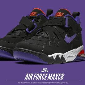 NIKE ナイキ AIR FORCE MAX CB エアフォース スニーカー バスケットボール バッシュ メンズ AJ7922