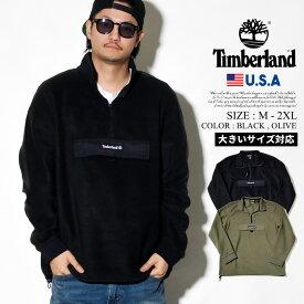 Timberland ティンバーランド ボアジャケット メンズ 大きいサイズ フリース モコモコ ハーフジップ USAモデル TB0A1N8P ストリートファッション b系 アウトドア