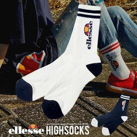 ellesse エレッセ 靴下 ソックス ハイソックス ユニセックス レギュラーリブソックス ストリートファッション