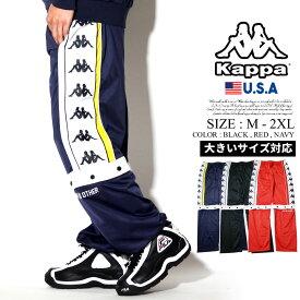 KAPPA カッパ トラックパンツ ジャージ メンズ リブ サイドライン BANDA バンダ B系 ファッション ヒップホップ ストリート系
