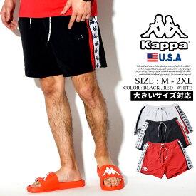 KAPPA カッパ 水着 メンズ サーフパンツ メンズ サイドライン BANDA バンダ B系 ファッション ヒップホップ ストリート系