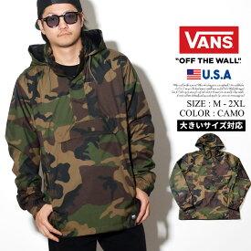 VANS バンズ アノラックパーカー メンズ ウインドブレーカー ジャケット メンズ ナイロン B系 ファッション メンズ ヒップホップ ストリート系 アメカジ HIPHOP