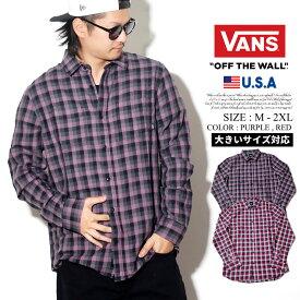 VANS バンズ 長袖シャツ オープンシャツ メンズ B系 ファッション メンズ ヒップホップ ストリート系 ファッション HIPHOP