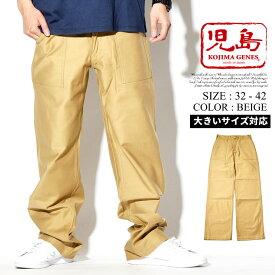 児島ジーンズ デニムパンツ メンズ ベイカーパンツ ブ KOJIMA GENES ロング 国産 アメカジ ストリート系 ファッション RNB-1201